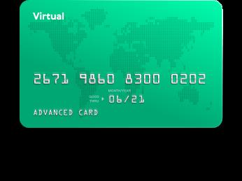 ADV-карта virtual