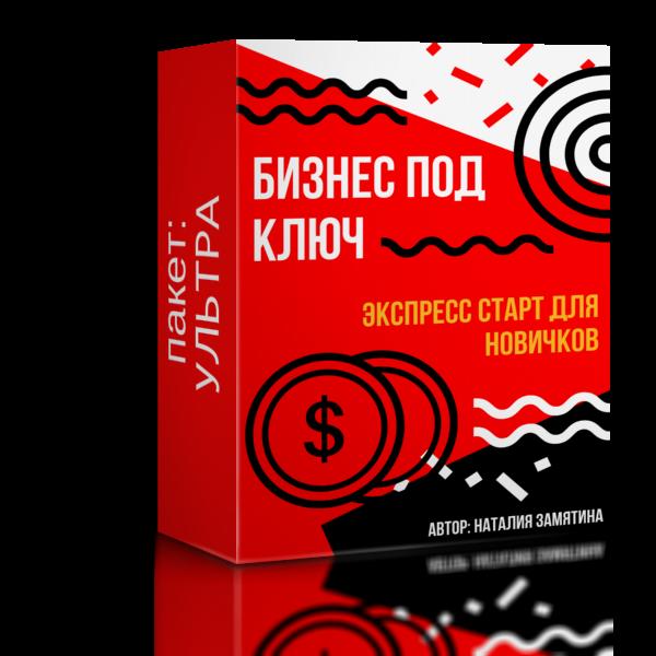 Как зарабатывать от 1000 рублей в день раздавая полезный инструмент бесплатно.