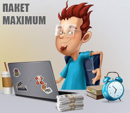 Вечный заработок на хостингах от 120 000 рублей в месяц. Пакет «Максимальный»