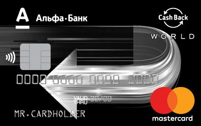 Дебетовая карта с CashBack