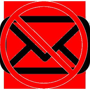 Без рассылок
