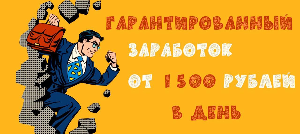 Курс INSTA BOX – 36 000 рублей всего за 24 часа на социальных сетях