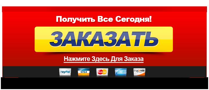 За блокировку рекламы получать от 1000 рублей в день