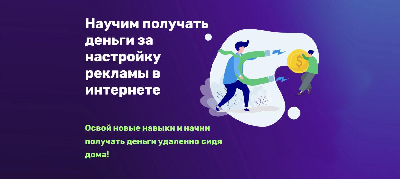 Зарабатывай от 3000 рублей в день сидя дома