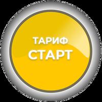 Система «СКАЙВОРК»