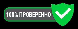 Курс «БОСС»