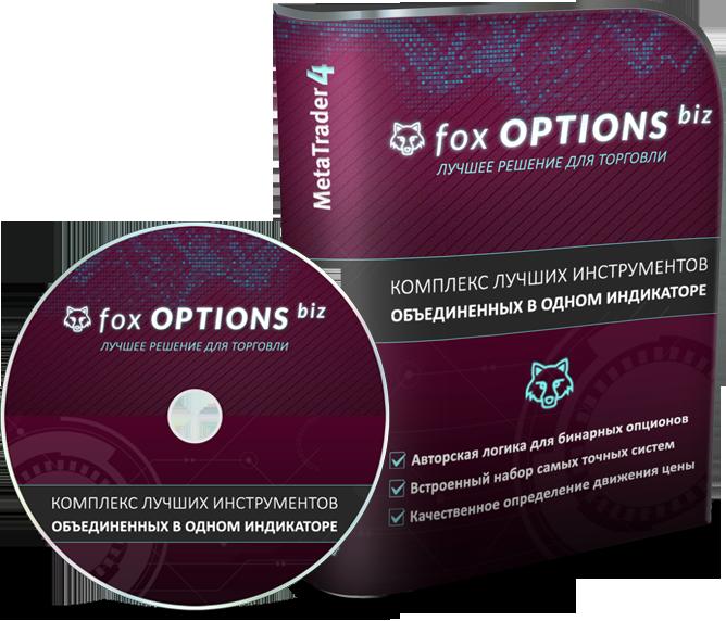 Fox Options Biz
