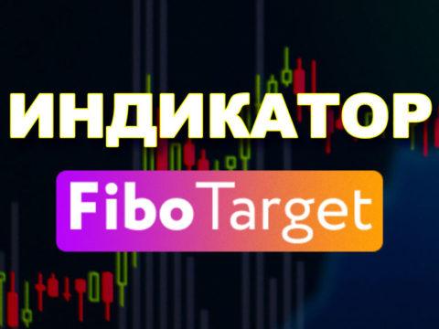 FiboTarget