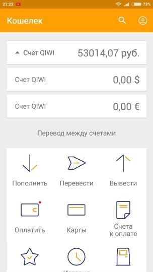 Доход за декабрь составил 53 000 руб